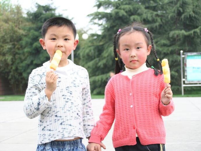 Photo: chinese children